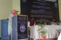 UGS sponsored national conferences
